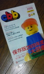 cbb-2009.jpg